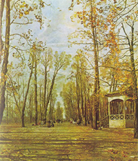 Бродский Летний сад осенью