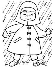 раскраска осенний дождик