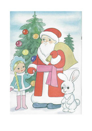 раскраска Дед Мороз, Снегурочка и зайчик