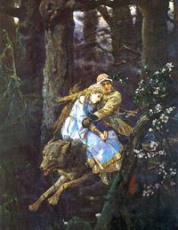В. М. Васнецов Иван–Царевич на Сером волке