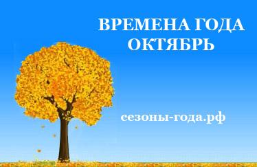 конспект внеклассного занятия по окрущающему миру экскурсия осень