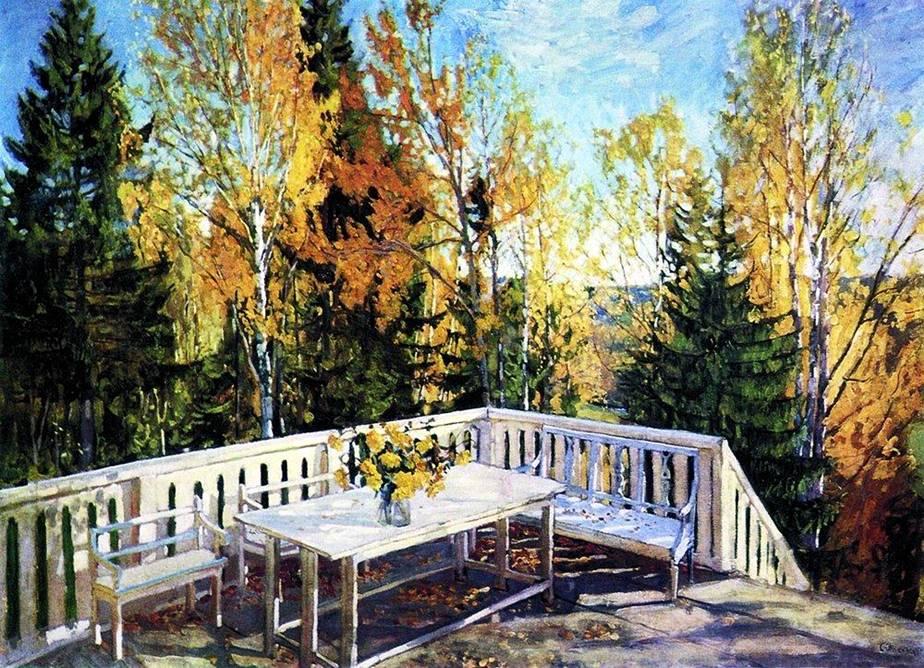 """... картины С. Ю. Жуковского """"Осень: сезоны-года.рф/сочинение осень..."""