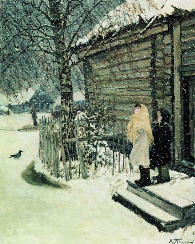 Сочинение: описание картины Пластова ...: сезоны-года.рф/сочинение картина...