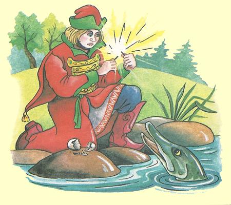 царевна лягушка картинка
