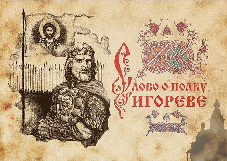 download Adventures in Armenian cooking 1973