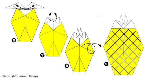 5. Разрежьте ножницами