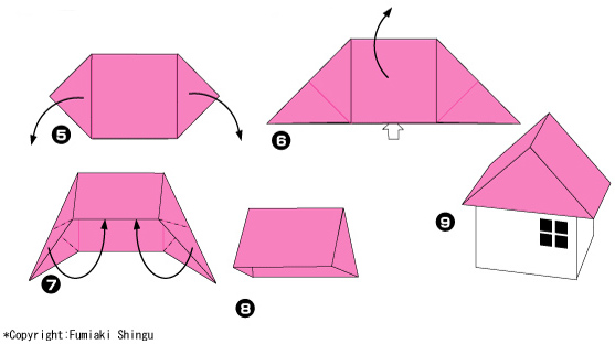4. Нижние углы поднимите и
