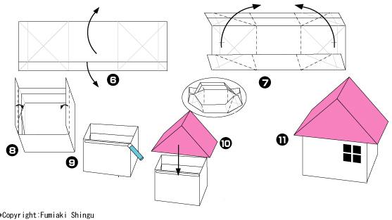 5. Сделайте вертикальные сгибы