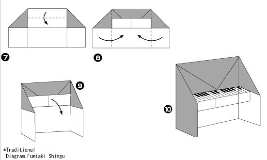 6. Сложите белую часть фигуры