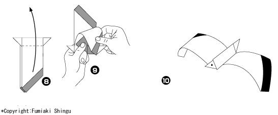 8. Отверните крылья изделия с