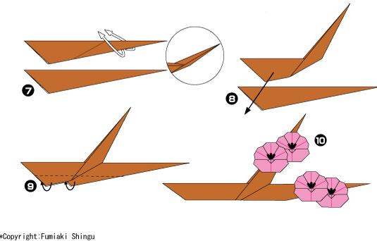 Оригами слива