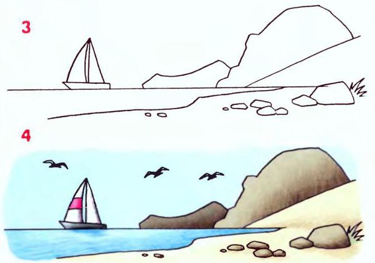 2. Нарисуйте береговую линию
