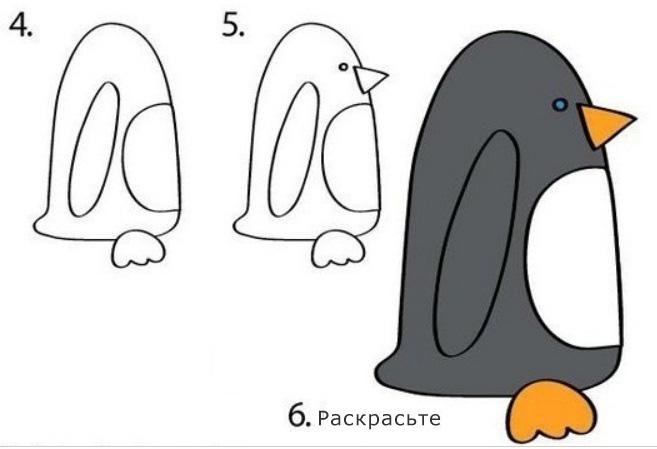 3. Нарисуйте форму крылышка.