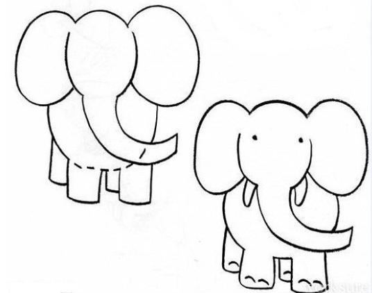 3. Нарисуйте хобот и сотрите