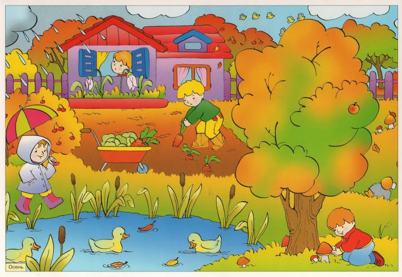 детские рисунки про осень:
