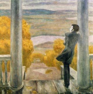 учителя пушкина сочинение