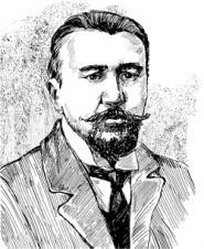 Василий Львович Шеин