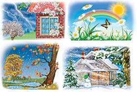 Стихи для детей про природу