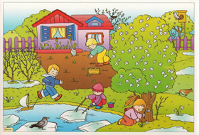 картинки для срисовки на тему лето