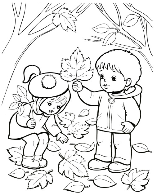 Раскраски осень детей