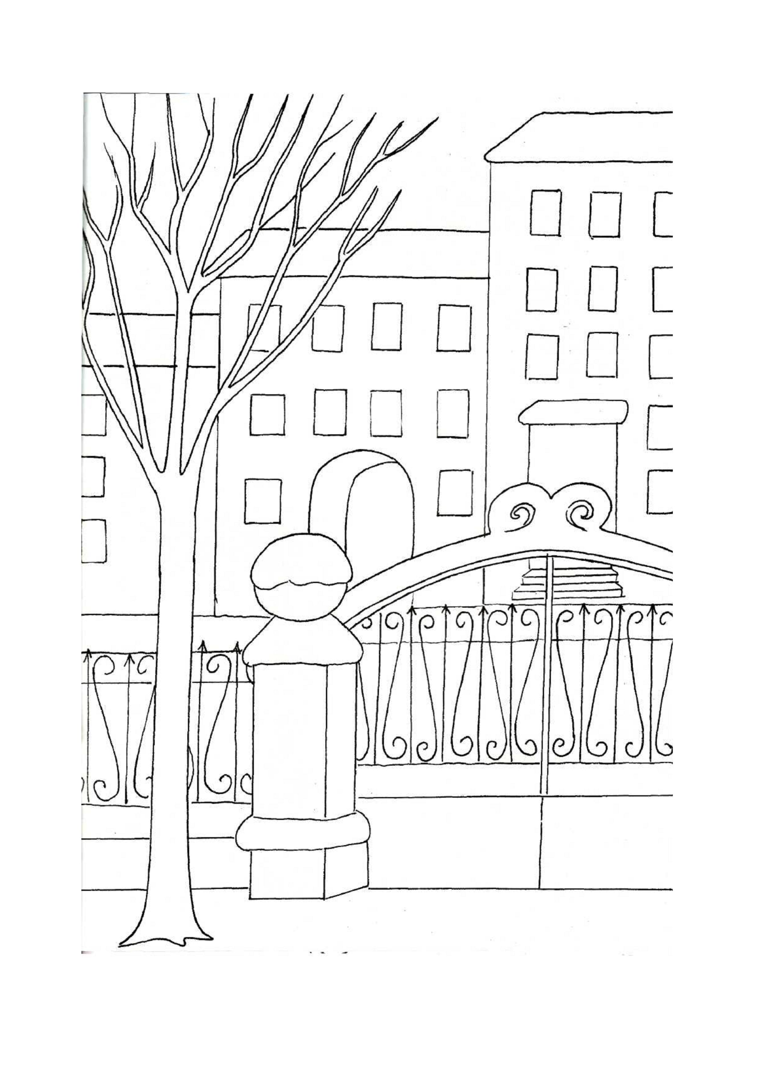 Район города картинки для детей раскраски