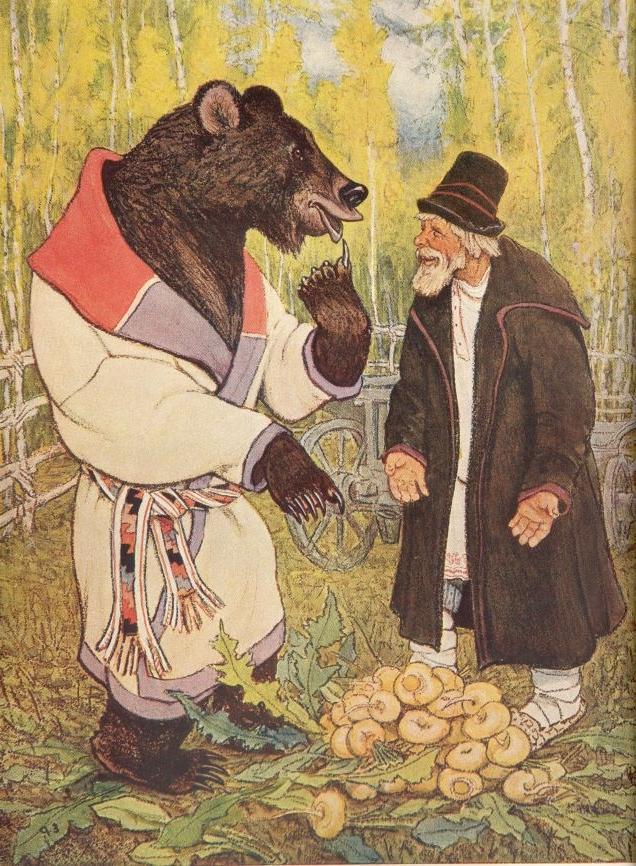 мужик и медведь картинки к сказке