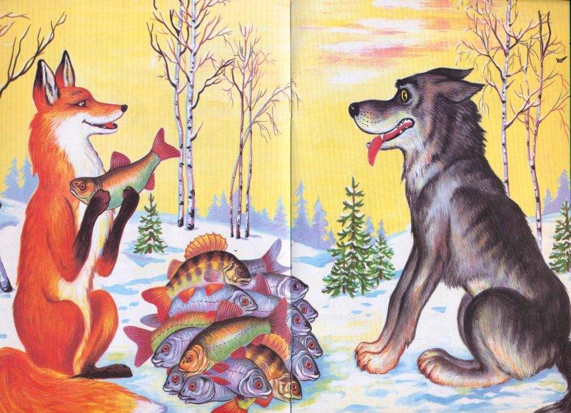 Лиса и волк в картинках, марта