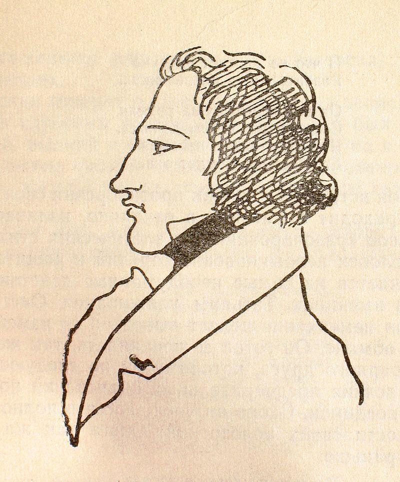 для картинки из поэм а с пушкина материал устойчив повышенной