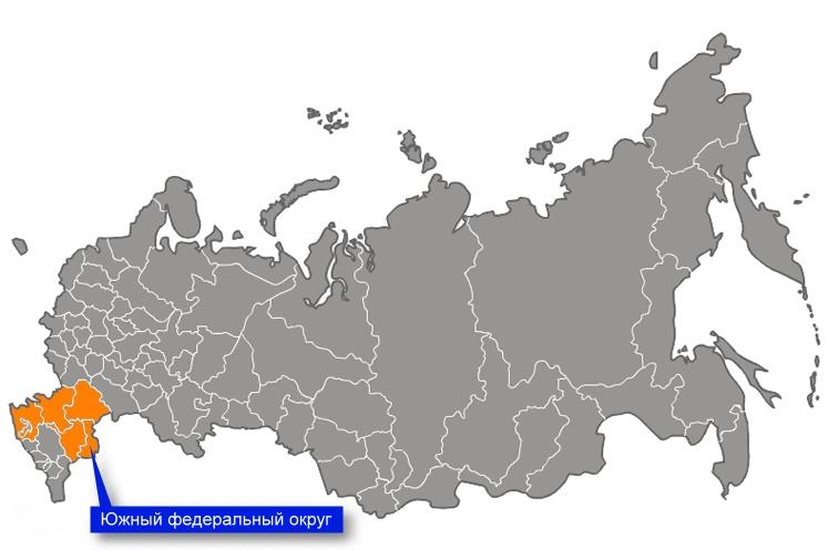 Доклад про юг россии 7295