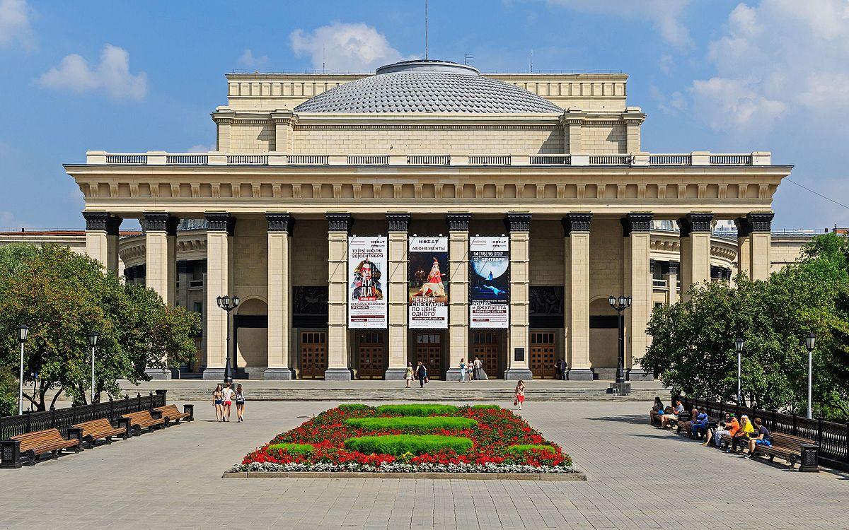 фото оперный новосибирск театр