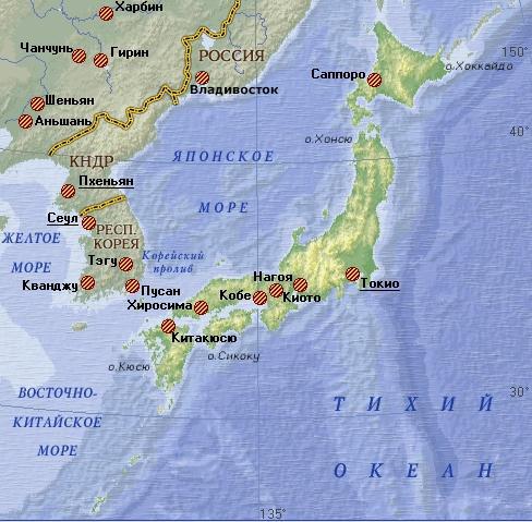Доклад по географии на тему японское море 1981