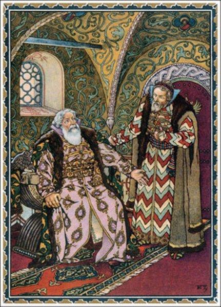 Пушкин доклад борис годунов 3983
