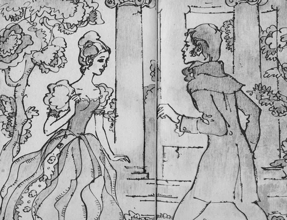 Иллюстрации к произведению дубровский с описанием