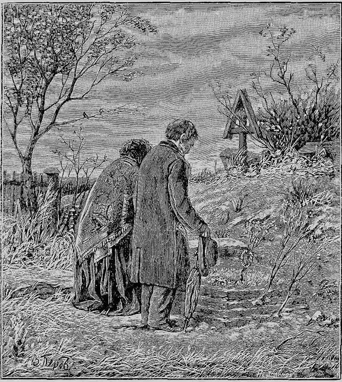 Тургенев отцы и дети картинки к рассказу