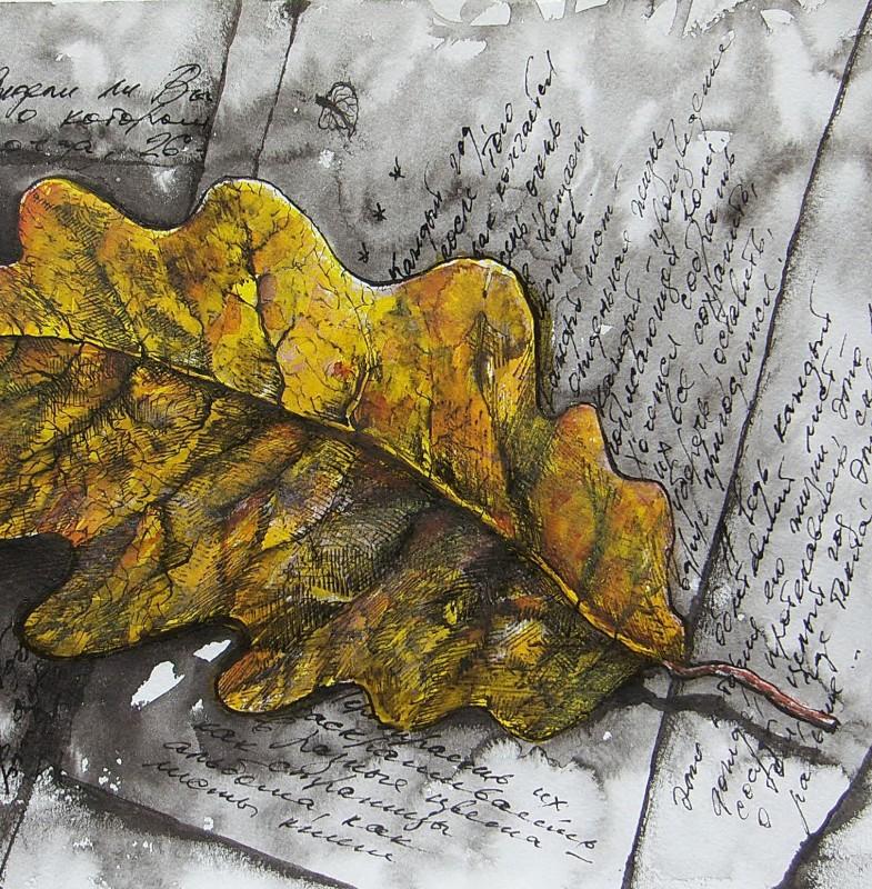 изделия картинка к стиху листья настоящее время бокс