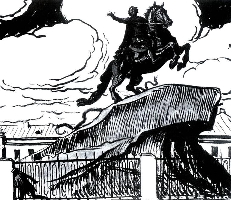 Доклад на тему пушкин медный всадник 5492