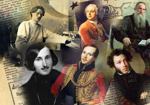 Доклад о русской литературе 19 века 4182