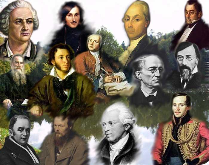 Доклад на тему поэты 19 века 402