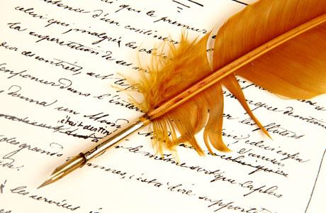 Картинки по запросу творчество в поэзии картинки