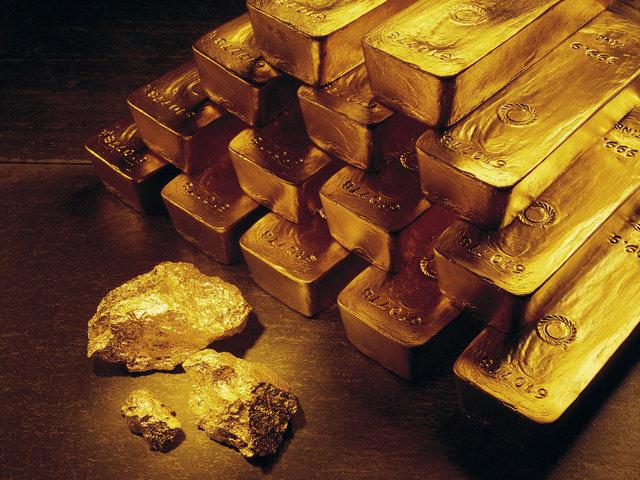 Реферат полезное ископаемое золото 6264