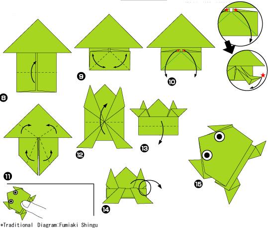 Как сделать книжку оригами из бумаги 328