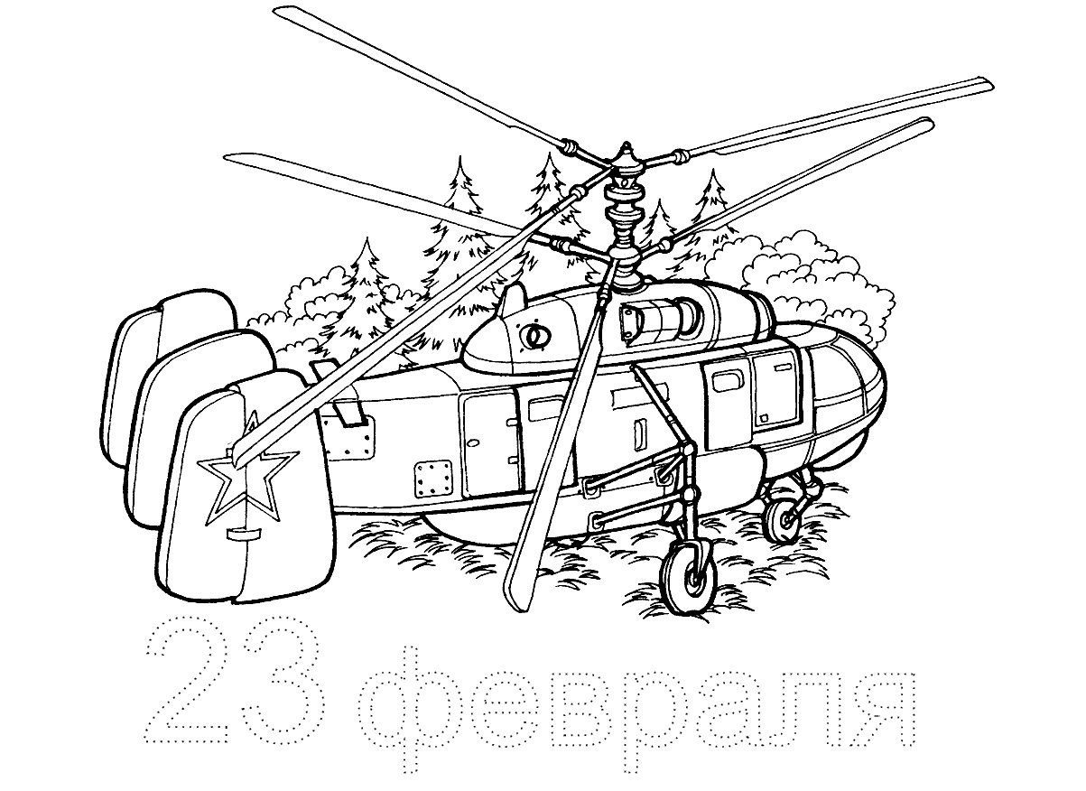 Картинки шаблоны для раскрашивания нет войне к 23 февраля на а4