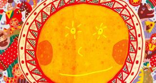 Солнце и блины