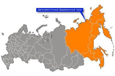 Изображение - На дальний восток Dalniy_Vostok_Russia-400x266