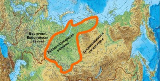 Западно-Сибирская равнина карта