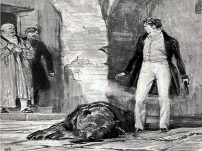 Дубровский и медведь