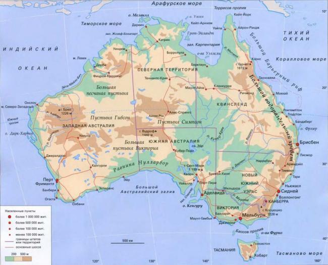карта рек Австралии