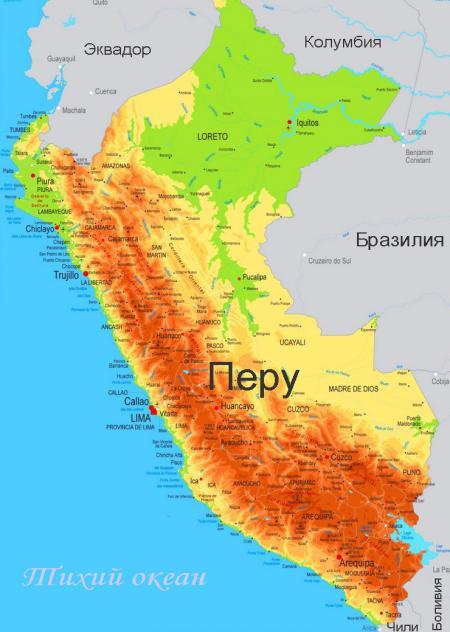 карта рельефа Перу